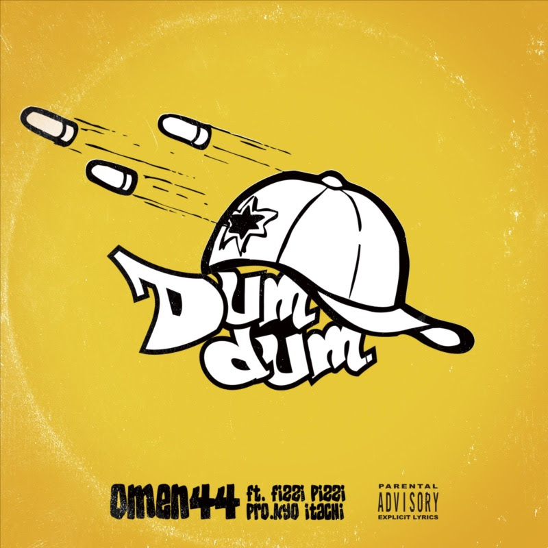 Omen 44 Album Cover